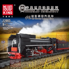 Mould King 12003 Technic Railway Series QJ Steam Locomotives Gondola Assembly Building Block 1552pcs Bricks Toy Gift Model Set Ship From China