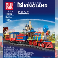 Mould King12004 1554 PCS  Paradise Series Fantasy Remote Control Electric Train Puzzle Assembly Building Block Bricks Toys Ship From China