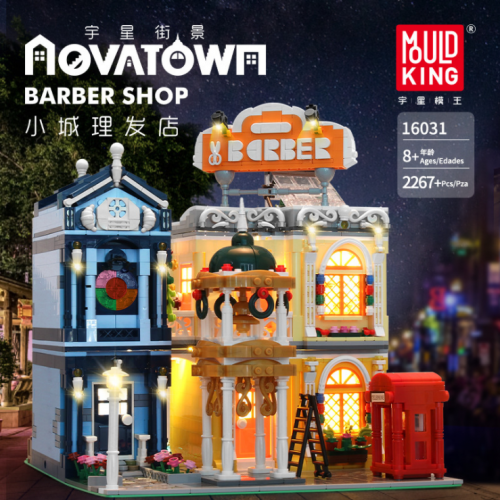 MOULD KING 16031 Street View Creator Series Barber Shop In Town Model Building 2267pcs Blocks Bricks For Children Toys Gifts Ship From China