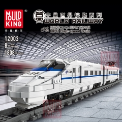 Mould King  12002 Technic Railway Series World Railway CRH2 High-speed Train Assembly Building Block 1808pcs Bricks Toy Ship From China