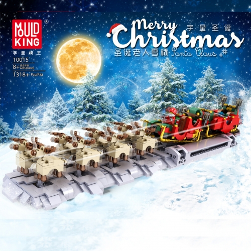 10015 1318Pcs Christmas Series Santa Claus Electric Sleigh Assembled Model Building Block Toy Gift Ship From China