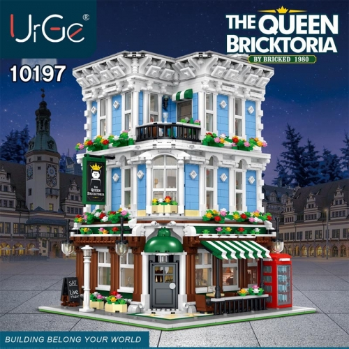 UG-10197 3678pcs Commercial City Street View The Queen Bricktoria Building Blocks Toy Ship From China