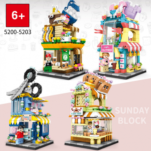SY5200-03 City Street View Coffee Clothing Barber Bakery Assembled Clothing Barber Shop s Building Blocks Toy Ship From China