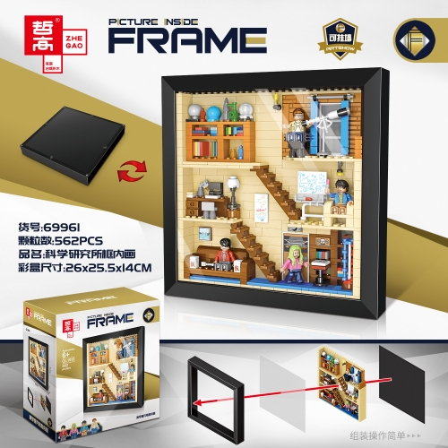 Zhegao QL1911 562PCS Ideas Series Painting Walls within the Frame of the Institute of Science Building Block Toy Ship From China